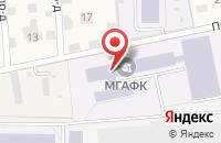 Схема проезда до компании Московская государственная академия физической культуры в Малаховке