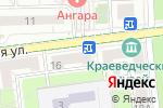Схема проезда до компании Суши Room в Балашихе