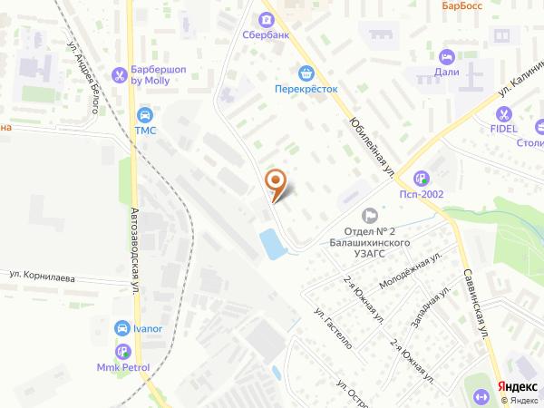 Остановка Юбилейная улица, 32 (Московская область)