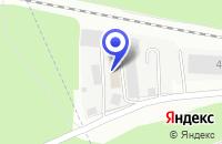 Схема проезда до компании СТРОИТЕЛЬНАЯ КОМПАНИЯ СПЕЦСТРОЙ-2 во Фрязино