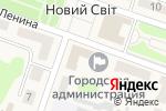 Схема проезда до компании Новосветская поселковая администрация в Новом Свете