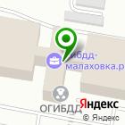 Местоположение компании Металлком
