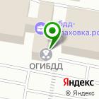 Местоположение компании СтальРесурс
