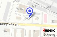 Схема проезда до компании ПТФ АГРОХИМСПЕЦЖИР в Щелково