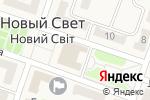 Схема проезда до компании Новосветский дворец культуры в Новом Свете