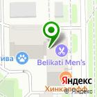 Местоположение компании Весёлая Затея