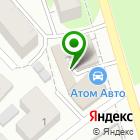 Местоположение компании Safali-Auto