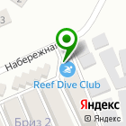 Местоположение компании Урал