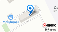 Компания Геленджикский хлебозавод на карте