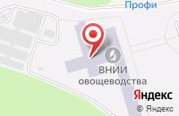 Схема проезда до компании Всероссийский НИИ овощеводства в Верее