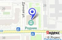 Схема проезда до компании ДК РОДНИК в Железнодорожном