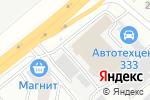 Схема проезда до компании Rest & Grill в Щёлково