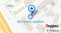Компания РоссосАвтоМотоСервис на карте