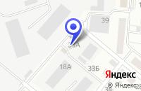 Схема проезда до компании АВТОСЕРВИСНЫЙ ЦЕНТР КОРТИСС во Фрязино