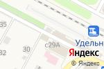 Схема проезда до компании Платный общественный туалет в Удельной