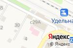 Схема проезда до компании Магазин молочной продукции в Удельной