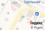Схема проезда до компании Магазин бытовой химии в Удельной