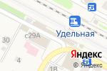 Схема проезда до компании Магазин фастфудной продукции в Удельной