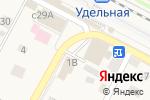 Схема проезда до компании Магазин женского нижнего белья в Удельной