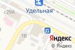 Схема проезда до компании Паутинка в Удельной