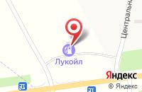 Схема проезда до компании ЛУКОЙЛ в Жирошкино