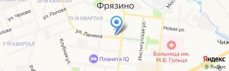 ЛЮКС на карте Фрязино