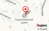 Схема проезда до компании Храм Святого Георгия Победоносца в Новоукраинском