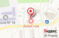 Схема проезда до компании ЗдравСити в Чёрном