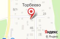 Схема проезда до компании Торбеевские матрасы в Торбеево