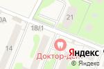 Схема проезда до компании Союзпечать в Удельной