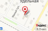 Схема проезда до компании Парикмахерская в Удельной