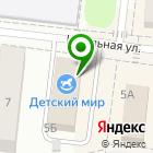 Местоположение компании Novo93