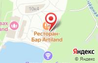 Схема проезда до компании Arti Resort в Балашихе