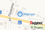 Схема проезда до компании Магнит в Новоукраинском