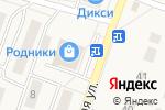 Схема проезда до компании Кабинет косметологии и массажа в Родниках