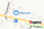 Схема проезда до компании Администрация Пригородного сельского поселения в Новоукраинском