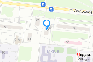 Снять однокомнатную квартиру в Ступино улица Андропова, 87