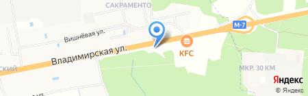 Новское бистро на карте Балашихи