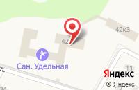 Схема проезда до компании Удельная в Удельной