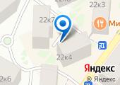 Черноморский-2 на карте