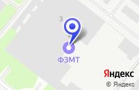 Схема проезда до компании ПРОИЗВОДСТВЕННАЯ ФИРМА КРОКУС Ф во Фрязино