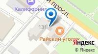 Компания DECOTEX на карте
