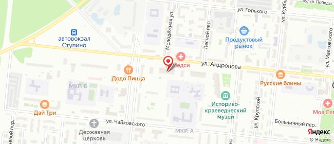 Карта расположения пункта доставки Ступино Андропова в городе Ступино