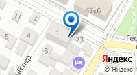 Компания ПРОГРЕСС на карте