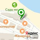 Местоположение компании ДХЛ Интернешнл