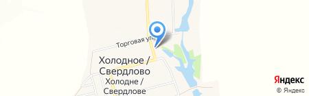 Панацея аптечный пункт на карте Свердлово
