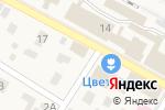Схема проезда до компании Гемотест в Быково