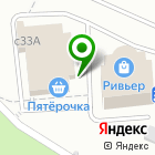 Местоположение компании СветОтень