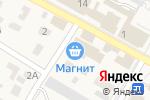 Схема проезда до компании Магнит в Быково