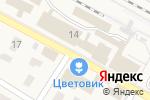 Схема проезда до компании Магазин джинсовой одежды в Быково